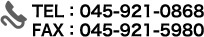 045-921-0868
