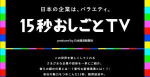 20200107_goko_01